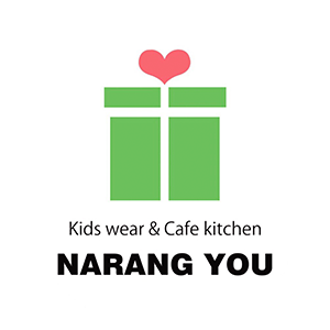 Kids ewar & Cafe kitchen NARANG YOU